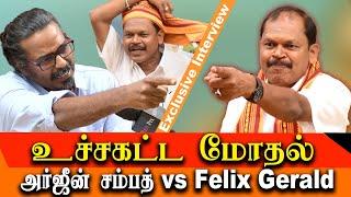 Arjun sampath Vs Felix Gerald arjun sampath on thirumavalavan speech | rajini and vijay politics