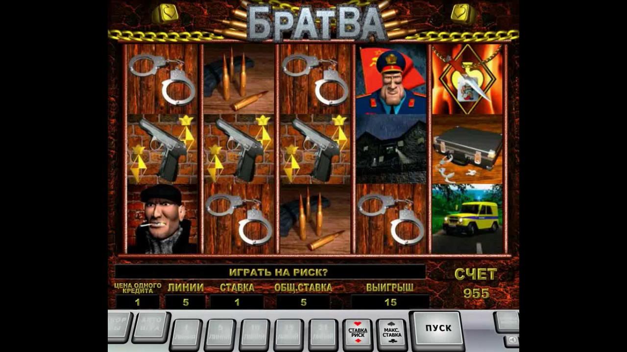 Посоветуйте честное онлайн казино