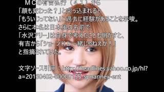 タレントの水沢アリー(25)が2日に放送された日本テレビ「有吉反省...
