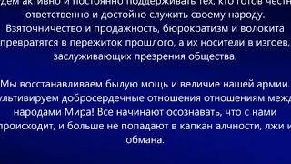 зАПУСК МЫСЛЕФОРМЫ