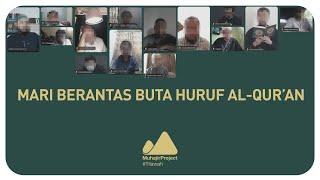 MARI BERANTAS BUTA HURUF AL-QUR'AN - Ustadz Muhammad Nuzul Dzikri, Lc