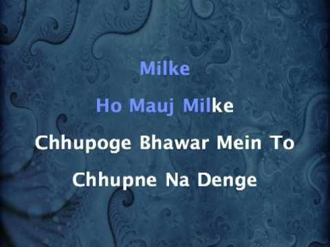 Tu Ganga Ki Mauj - Baiju Bawra (1952)