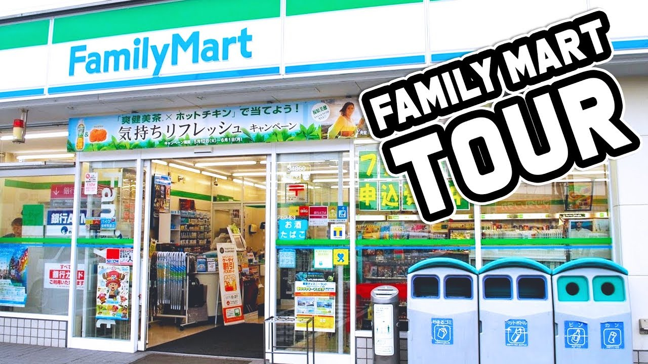 Family Mart - Japanese Convenience Store Tour!