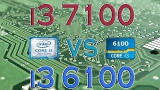 i3 7100 vs i3 6100 benchmarks gaming tests review and comparison kaby lake vs skylake