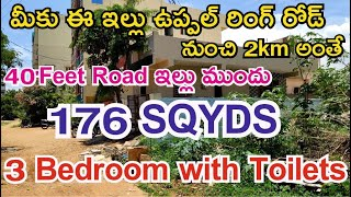 Independent House for sale in uppal Hyderabad || ID No: 91 || Show My Property