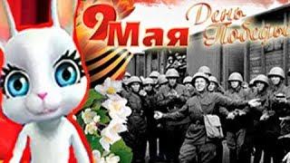 Короткие рассказы о войне Сказка-притча о Великой войне В Б Рыбалкин