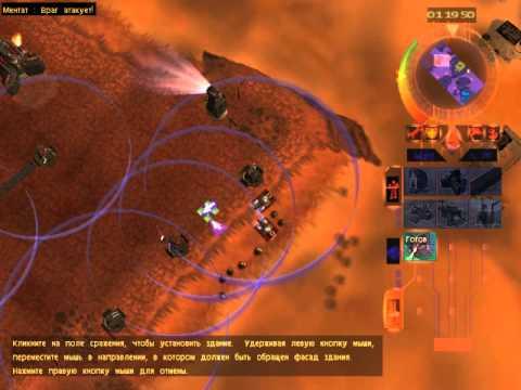 скачать игру император битва за дюну через торрент - фото 10