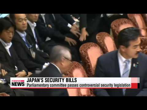 Japanese parliamentary committee passes controversial security bill   일본 안보 법안 참