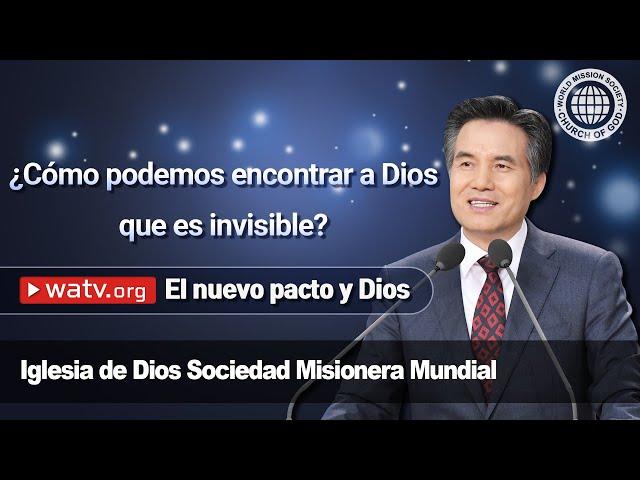 El nuevo pacto y Dios | IDDSMM, Iglesia de Dios, Ahnsahnghong, Dios Madre