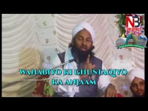 Wahabiyo ki ghustaqiyo ka Anjaam by Mohammad Sadiq Razvi sahab at vikroli sunni ijtema 10 sep 2017