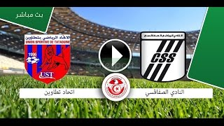 CS Sfaxien vs US Tataouine full match