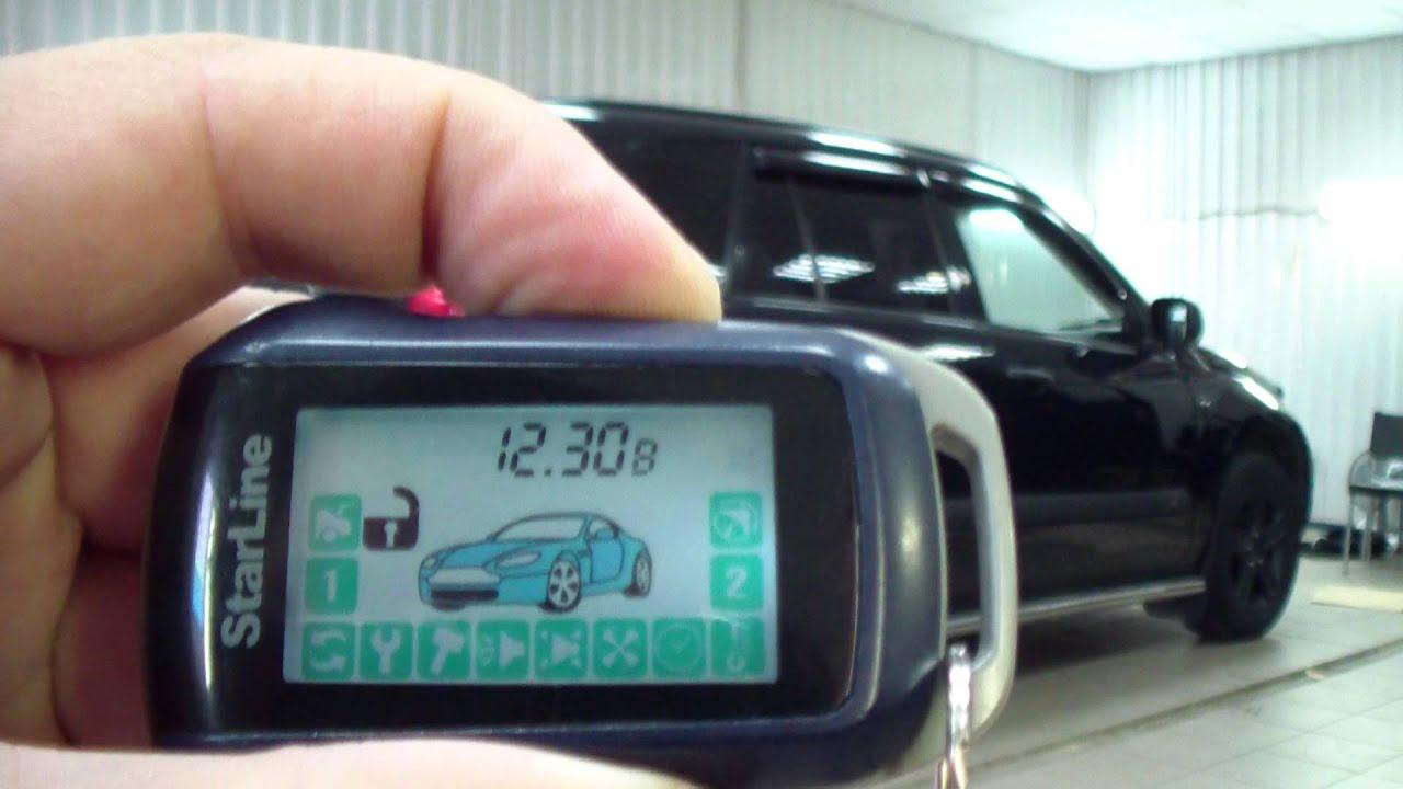 Starline. Новосибирск. Брелоки автосигнализаций. Тип защищенные сделки цена наличие фото. Брелок сигнализации starline а 93 (оригинал).
