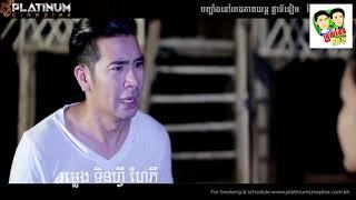 Trailer រឿងស្តេចល្បែងចាក់កន្ទួយលេខៗៗៗ Troll KhmerNop