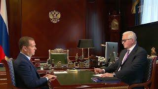 О переходе на четырехдневную рабочую неделю говорил Дмитрий Медведев с руководителем РСПП.
