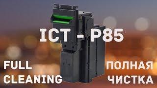 ICT - P85 (Full Cleaning  - Полная Чистка)