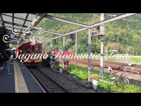 Sagano Scenic Railway: Torokko-Saga Station - Travel Bytez