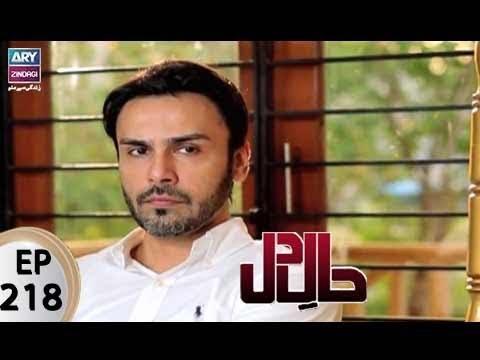 Haal E Dil - Ep 218 - ARY Zindagi Drama