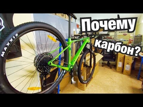 MERIDA Big.Nine 4000 2019! Разница между карбоном и алюминием в велосипеде | Обзор и сборка