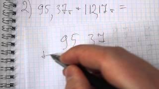 Задача №1215. Математика 5 класс Виленкин.
