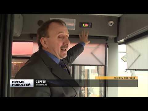 56 новых автобусов приехали в Нижний Новгород