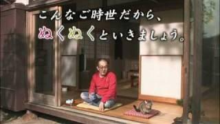 【PV】 ぬくぬく 9月25日DVD発売! 川元由香 動画 6