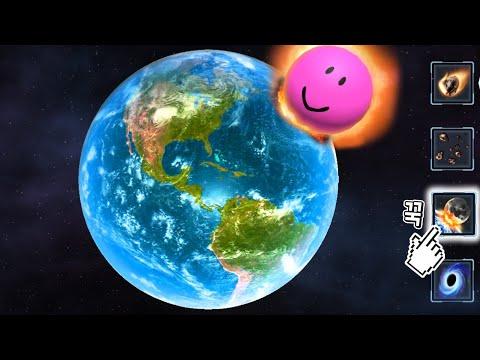 [지구 파괴하기] 지구를 부시는 10가지 방법!!! 지구뿌셔!!! 진짜로 뿌셔!!