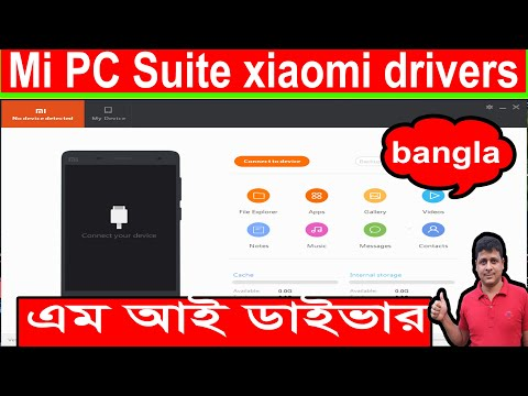 This video will help you in installing drivers of android phone How to enable USB debugging .... htt.