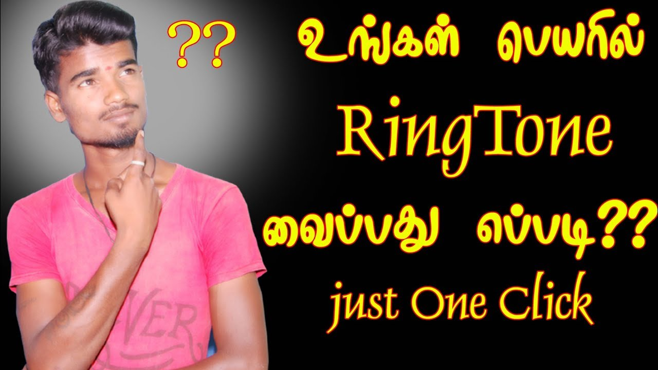 best ringtones in tamil songs