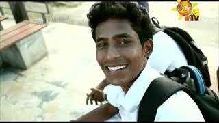 Umathu | Episode 02 | 2018-09-11 Thumbnail