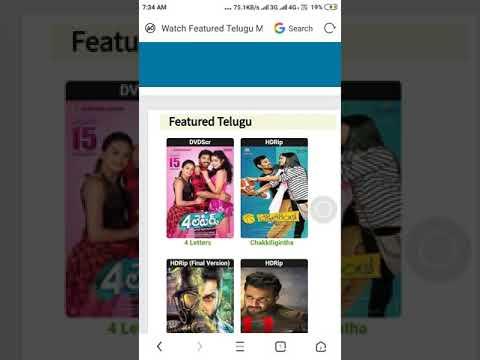 telugu-movies-download-2019