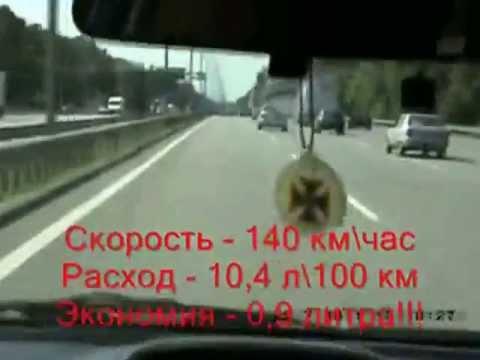 Испытание магнитного активатора в Киеве