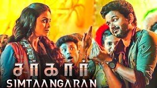 Sarkar Single: SIMTAANGARAN Official | Thalapathy Vijay | Keerthi Suresh | AR Murugadoss