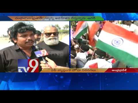 Sampoornesh Babu reaches Vizag to support silent protest at RK Beach - TV9
