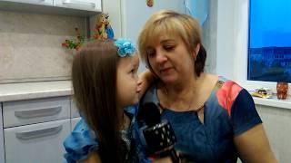 5-ти летняя внучка довела бабушку до слёз песней!