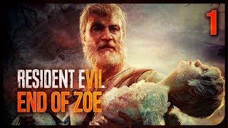ЧАК НОРРИС ПРОТИВ МУТАНТОВ ● Resident Evil 7 - END OF ZOE #1 [PS4 Pro]