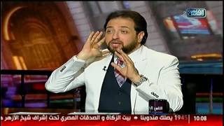 الناس الحلوة |   معايير نجاح جراحة تجميل الأسنان مع د.كريم مكادى
