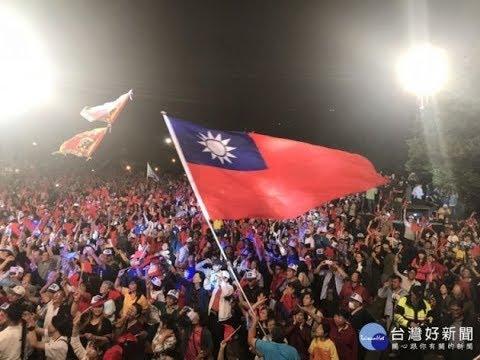 韓國瑜造勢活動 支持者已現人潮