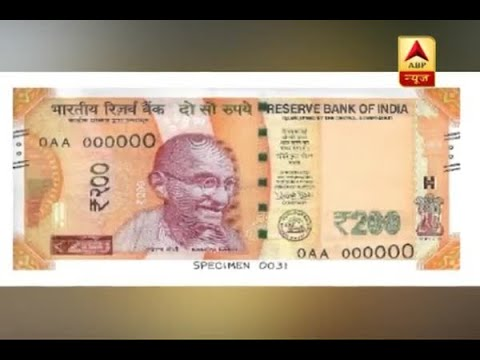 RBI to issue Rs 200 note on Friday