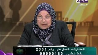 بالفيديو.. سعاد صالح: يجوز للمسلم الزواج من المسيحيات أو اليهوديات