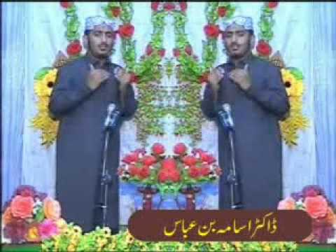 Hafiz Dr. Usama Bin Abbas Very Wonderfull Salfi Naat (Gul Badan) in New Style.mpg
