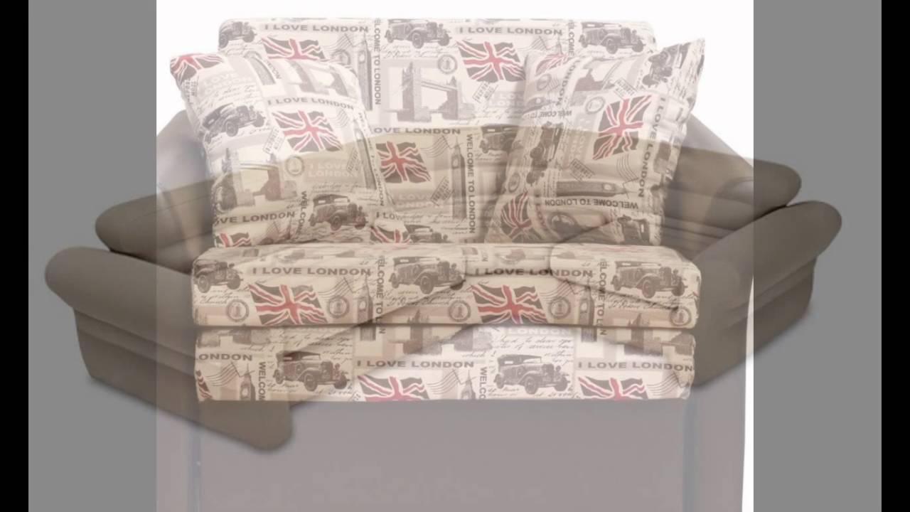 Выбрать и купить кресло-кровать: модели без подлокотников, с механизмом аккордеон, с ящиками. Фото, характеристики, цены и условия доставки на сайте икеа.
