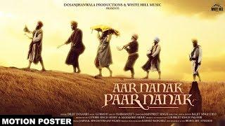 Aar Nanak Paar Nanak (Motion Poster) Diljit Dosanjh   Gurmoh   Rel. on 19th Nov   White Hill Music