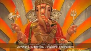Lord Ganesha Devotional Songs in Kannada - Kaamadevana Gelida