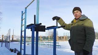 Как бегать зимой. Тренировки на улице зимой