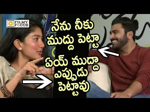 Sahrwanand and Sai Pallavi Conversation about Kiss Scene in Padi Padi Leche Manasu Movie