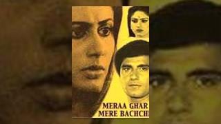 Mera Ghar Mere Bachche