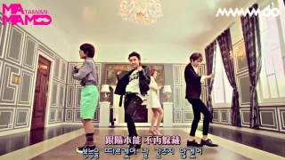 [MAMAMOO中字] MAMAMOO - Um Oh Ah Yeah 男子舞MV
