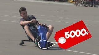 БЕШЕНЫЙ ДРИФТ ТРАЙК ЗА 5000 р