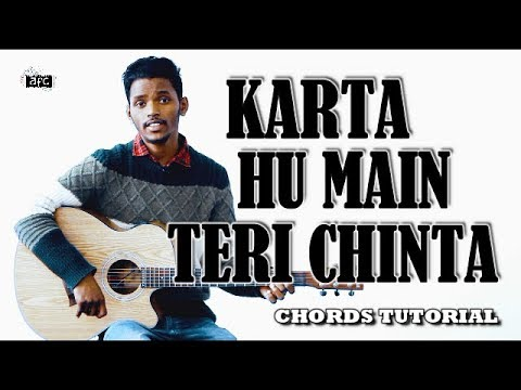 Karta Hu Main Teri Chinta | Guitar Chords Tutorial | AFC Music | Popular Hindi Christian Song thumbnail