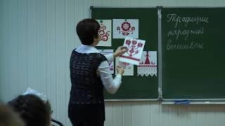 Урок ИЗО в 19 гимназии